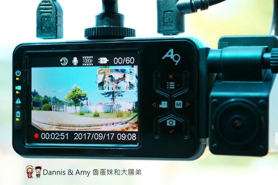 《推薦行車記錄器》大通電子A9 Smart IQ雙鏡頭行車記錄器。高畫質︱評價心得。開箱介紹( 影片)