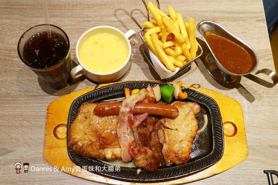 《 竹北餐廳》大快樂香港扒房。牛排=港式牛扒。大份量美式雜扒餐。港式點心。冰火菠蘿油。絲襪奶茶。鹹檸七︱價格菜單。推薦菜色