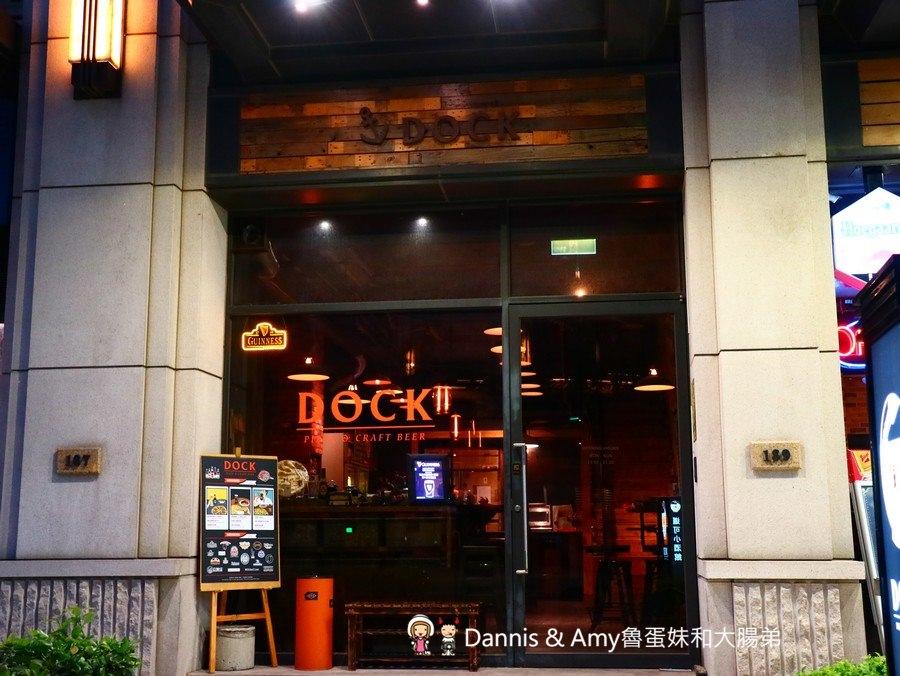DOCK餐酒館