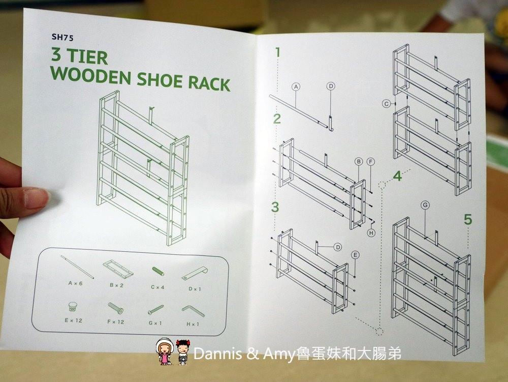 《居家收納》LIGFE。立格扉工業風收納推車x 可堆疊加長伸縮鞋架︱網購好物分享(開箱影片)