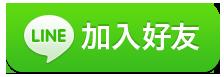 台灣觀巴台中一日遊︱天天出發,1~4位即可成行帶你全臺灣趴趴走。宮原眼科。勤美誠品綠園道。台中國家歌劇院。彩虹眷村。高美濕地