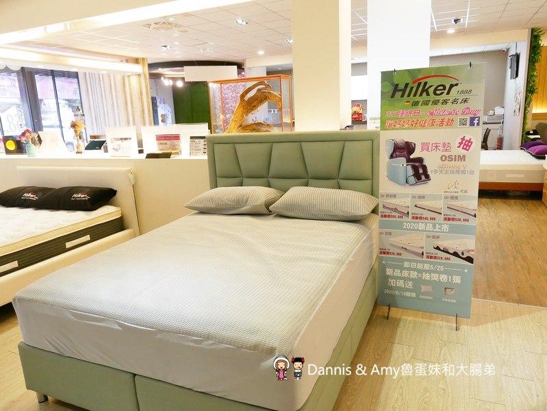 《新竹買床墊》床大師獨立筒床墊專賣。母親節檔期優惠分享。優客名床、伊麗絲名床試躺心得︱經國路家俱街(影片)