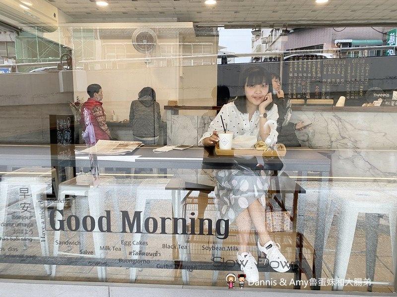 新竹早餐︱清新風格的時樂堂早餐。胡麻肉蛋吐司,九菇娘蛋餅。菜單價位心得(影片)