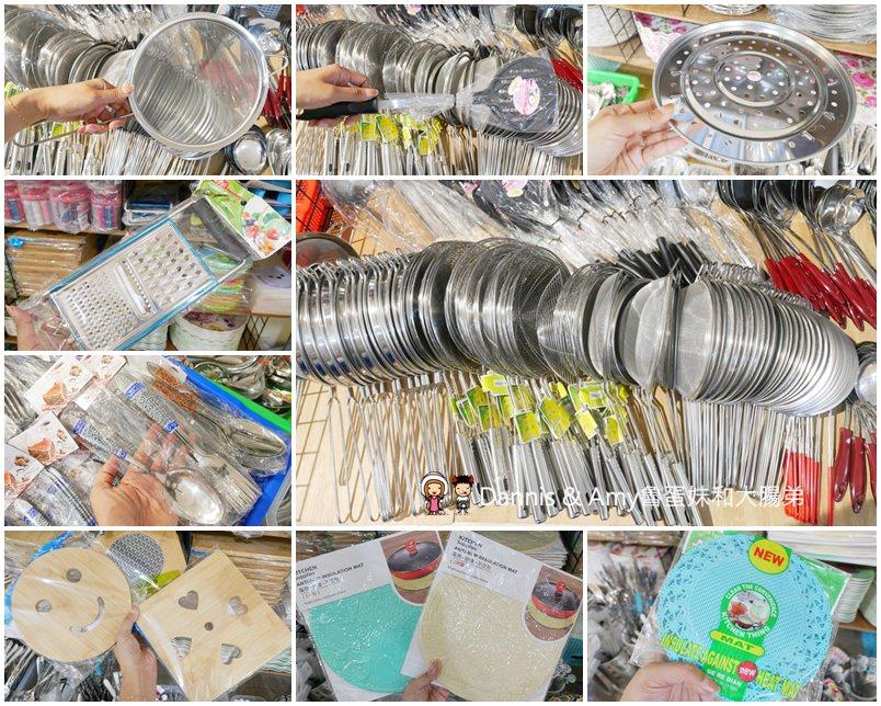 新北中和特賣︱貿易商直營五金百貨20元、39元、89元全面出清(好市多旁)