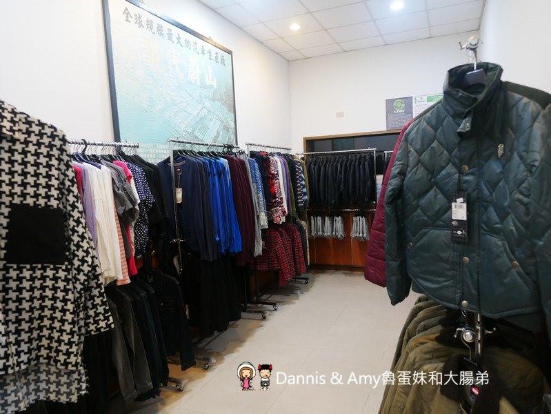 新竹公道五路運動服飾特賣會︱兒童、男女運動服飾、機能服飾290元起。鋪棉、羽絨外套、背心590元起。還有大尺碼喔!