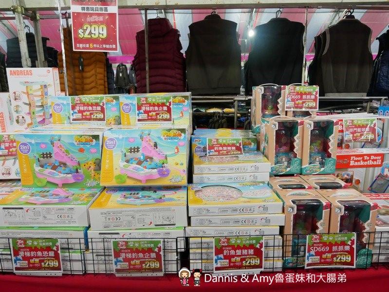 台中北屯︱PUZZLE拍手童裝x樂米萬件玩具新年清倉特賣會。厚刷毛服飾149元起。零碼純棉圖T5件只要200元。樂米玩具1折起最低只要20元起